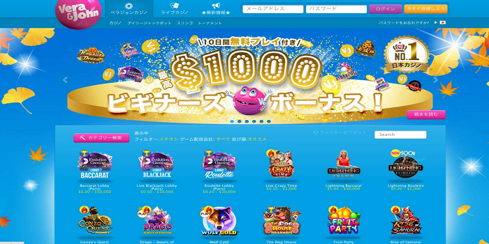 Personal A good Online On line casino